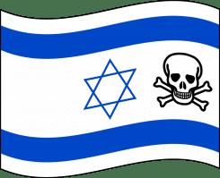 Israels zweites Gesicht