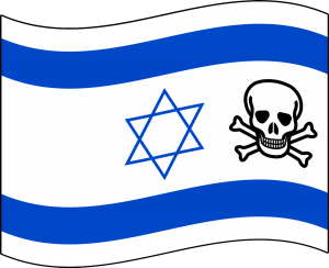 Israels zweites Gesicht …<br /> Quelle 1: https://secure.wikimedia.org/wikipedia/commons/wiki/File:Flag_of_Israel_%28bordered%29.svg<br /> Quelle 2: https://secure.wikimedia.org/wikipedia/commons/wiki/File:Skull_and_crossbones.svg