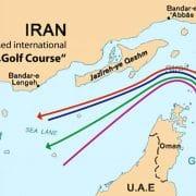 Strait_of_Hormuz Persisch Golfen