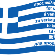 New for sale Flag ofGreece