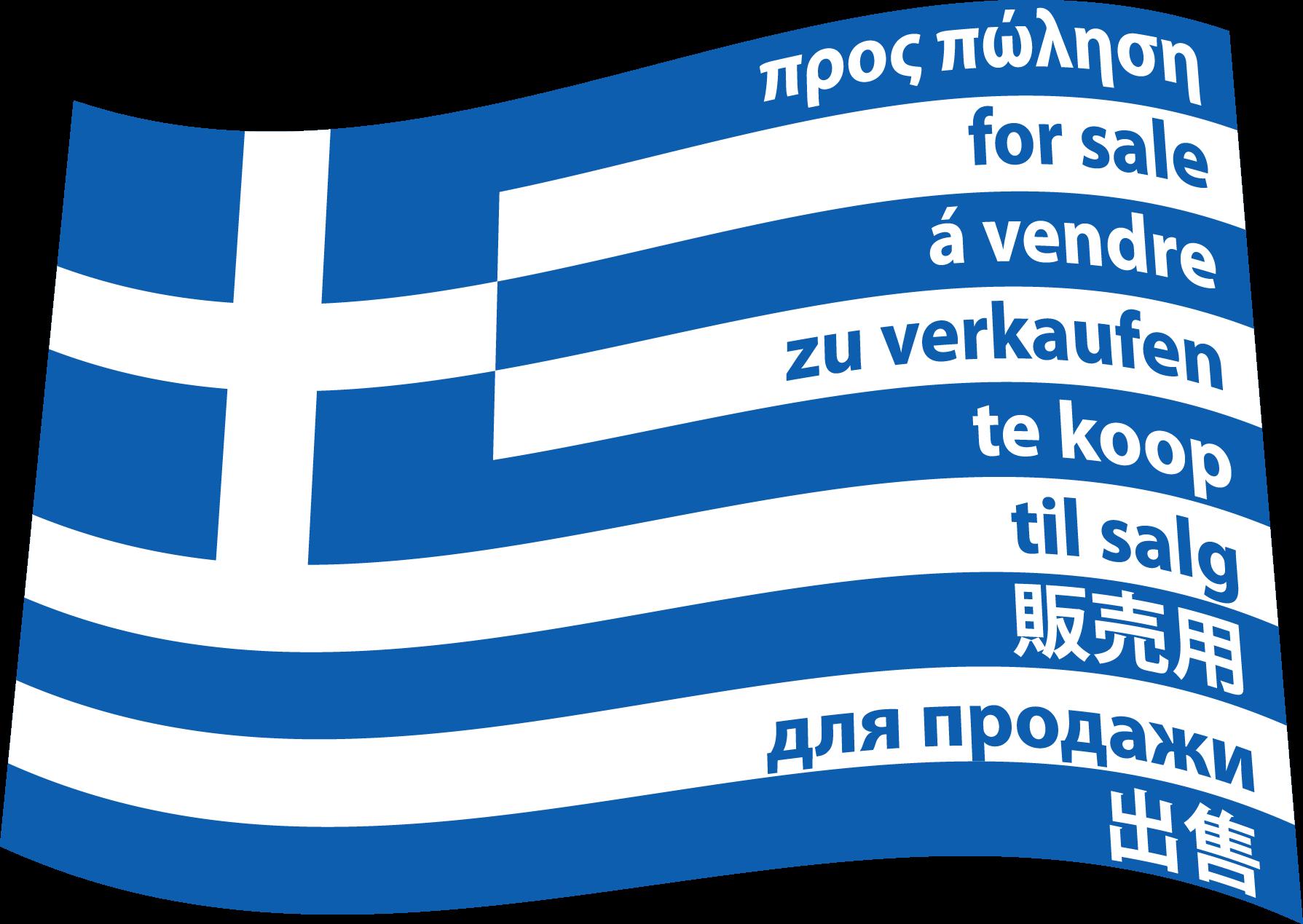 Verbotene Bilder - Griechenlands erfolgreicher Kampf gegen das Elend New for sale Flag ofGreece