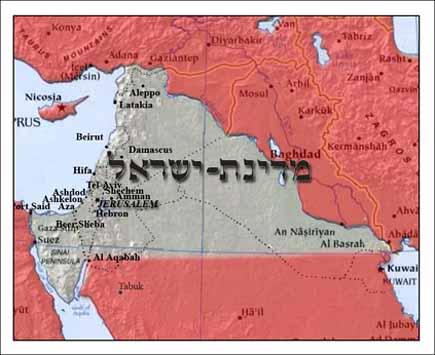 Groß Israel arabischer Alptraum