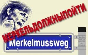 Russe ante portas, Verhaltensmaßregeln für den V-Fall aus dem Kranzleramt Merkelmussweg Wahl Alb Traumaland mit russisch ueberdruckt-01