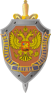 FSB behauptet: Obama leidet an starker Demenz FSB ehemals KGB russicher Geheimdienst Logo