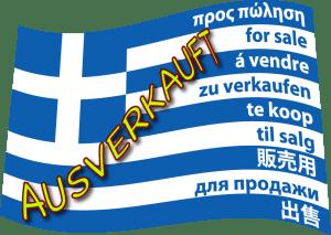 Griechenland allein zu Haus - Europa fliegt aus dem Euro raus Flag_of_Greece zu verkaufen ausverkauft Griechenland pleite europa ezb zuschussgeschaeft fass ohne boden subvention untergang qpress