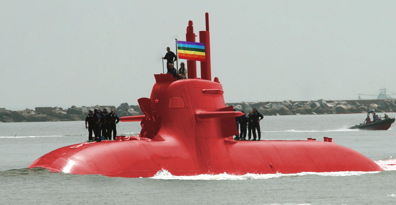 Bundeswehr U Boote